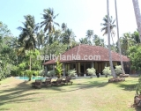 Secluded Villa in midst of a cinnamon Plantation WI 61